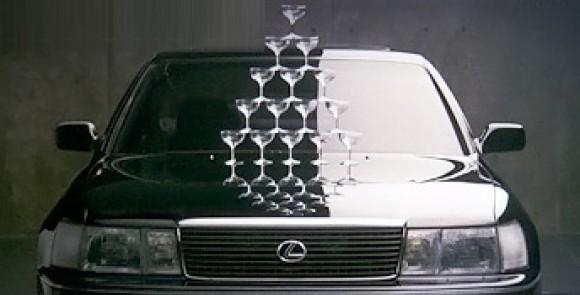 Lexus brand strategy